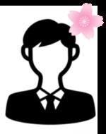 男性シルエット桜つき