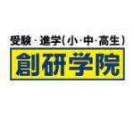 創研学院ロゴ
