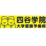 四谷学院ロゴ
